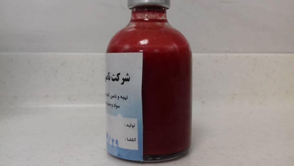 قیمت محصولات شرکت دانش بنیان تامین آتیه سلامت البرز