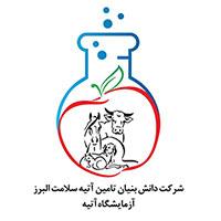 شرکت دانش بنیان تامین آتیه سلامت البرز